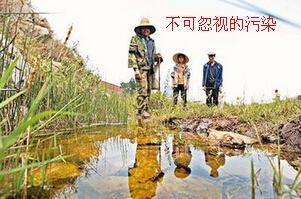 郑州嵩山滤材为您讲述五大污染事件